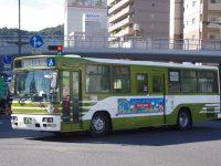 [広島電鉄]広島200か11-54