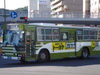 広島22く39-76フロント