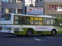 広島22く43-01リア