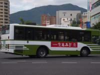 広島200か13-57リア