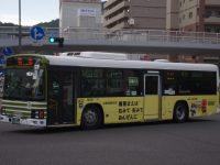 広島200か10-44フロント