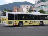 広島200か10-44リア