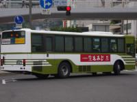 広島22く42-98リア