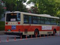 広島200か14-85リア