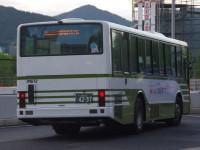 広島22く42-97リア