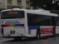 沖縄230あ13-12リア