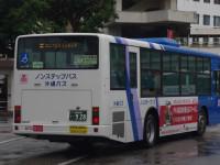 沖縄200か・928リア