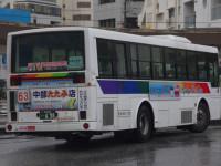 沖縄200か・698リア