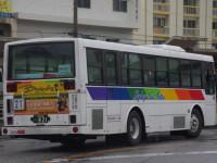 沖縄200か・821リア