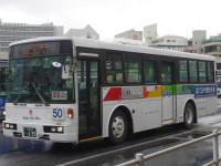 沖縄200か・695フロント