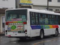 沖縄200か・899リア