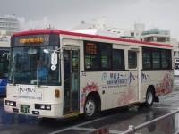 沖縄200か・517フロント