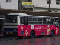 沖縄200か・847リア
