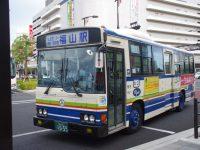 福山22く10-55フロント