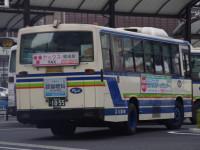 福山22く10-55リア