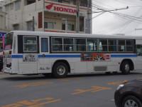 沖縄200か・688リア