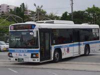 沖縄230あ13-26フロント