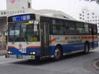 沖縄200か・481フロント