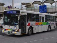 沖縄200か・538フロント