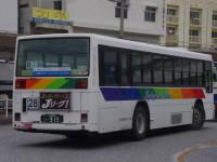 沖縄200か・915リア