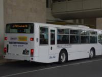 沖縄200か・920リア