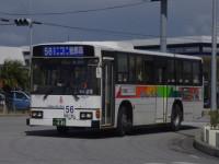 沖縄200か・645フロント