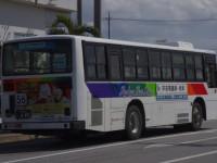 沖縄200か・645リア