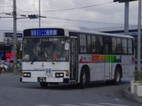 沖縄200か・636フロント