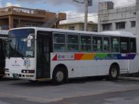 沖縄200か・787フロント