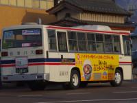 福島22か24-45リア