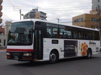 札幌200か・958フロント