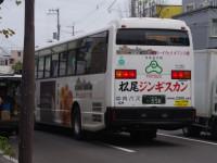 札幌200か・958リア