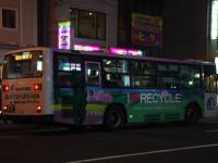 札幌200か31-25リア