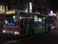 [北海道中央バス]札幌200か31-25
