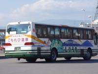 函館22か・537リア