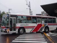 札幌200か28-18フロント