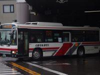 札幌200か21-58フロント