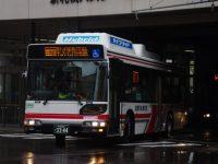 札幌200か33-44フロント