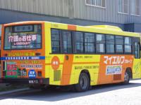 函館200か・355リア