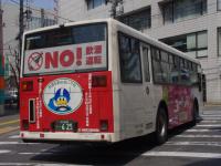 松本200か・625リア