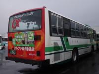 旭川200か・591リア