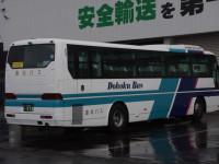 旭川200か・919リア