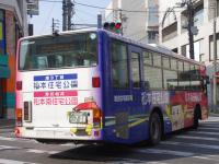 松本200か・708リア