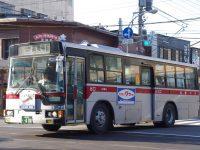函館200か・408フロント