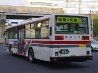 札幌22か29-86リア