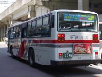 札幌22か26-90リア