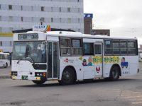釧路200か・254フロント