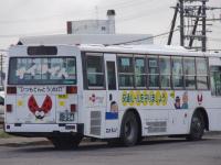 釧路200か・254リア