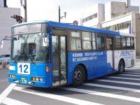 釧路200か・228フロント