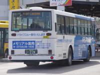 釧路200か・228リア